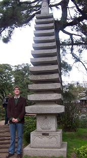 Me and a zen stone in the Jardin Japones
