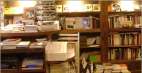 Boutique del Libro – Bookstore and Cafe