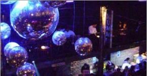Club Boutique (ex Club Museum)