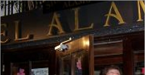 El Alamo Bar