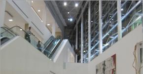 Buenos Aires Latin American Art Museum